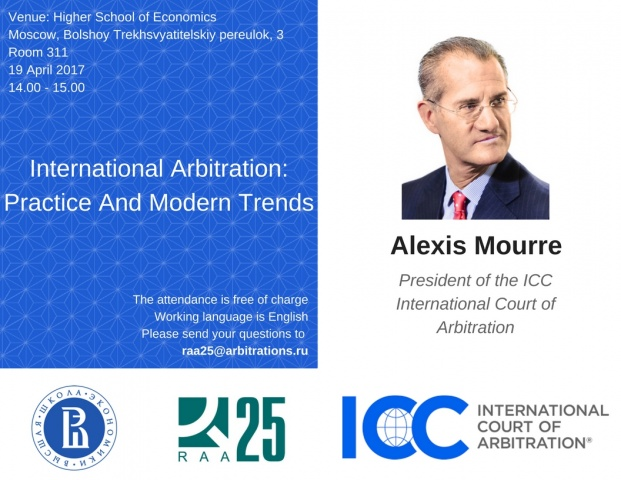 "Alexis Mourre's lecture ""International Arbitration: Practice And Modern Trends"""
