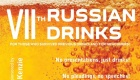 VII Russian Drinks in Vienna on April,15