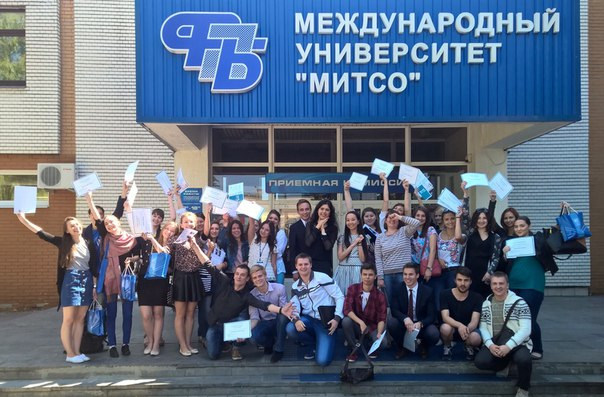 "РАА25 presentation within the summer arbitration school of the International University ""MITSO"" (Republic Belarus)"