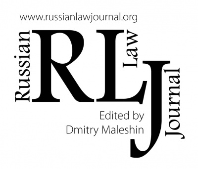 Russian Law Journal