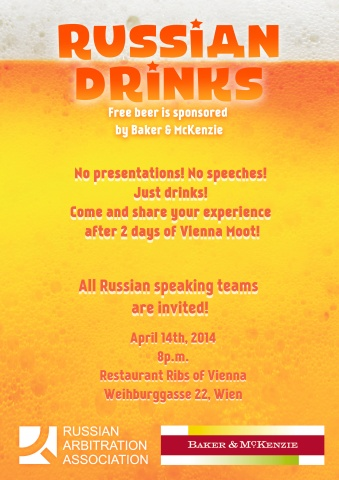 Russian Drinks in Vienna. All Russian speaking teams are invited. Vienna, Austria
