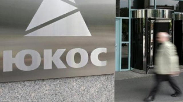 Yukos $50bn Arbitral Award Quashed. London
