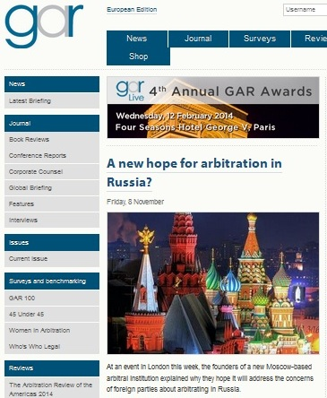GAR: A new hope for arbitration in Russia?