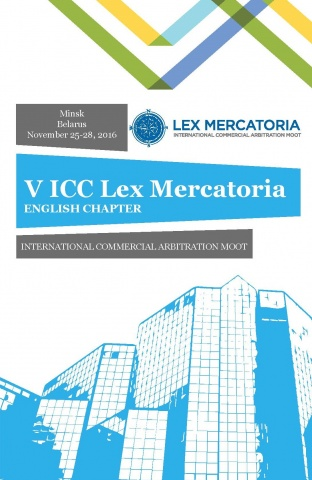 V ICC Lex Mercatoria: Case Problem Release