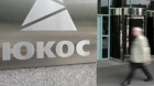 Yukos Awards Quashed in the Netherlands