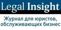 logo_legal_insight_200x100.jpg