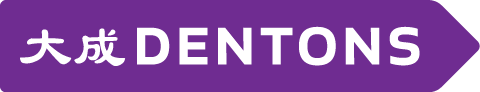 Dentons_Logo_Purple_RGB_300.PNG
