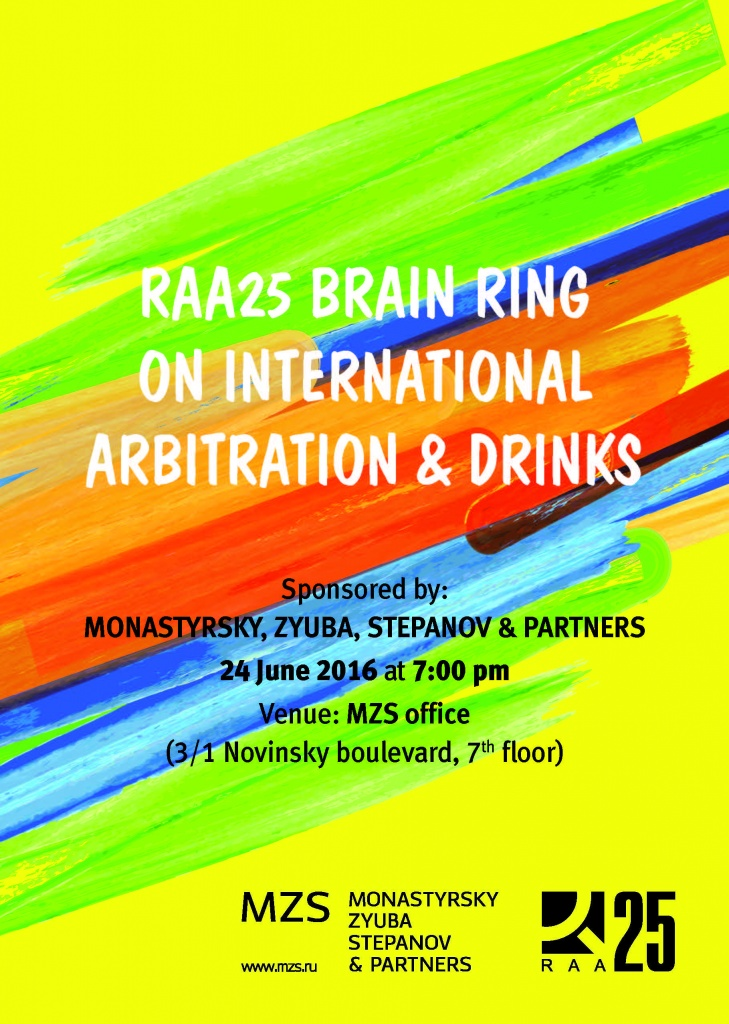 RAA25 MZS Arbitration Brain Ring - 24.06.16.jpg