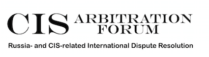 CIS Arbitration Forum logo.png