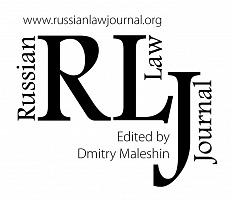 The Russian Law Journal