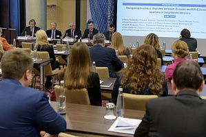 "IX Annual Conference of the American Bar Association ""The Resolution of CIS-Related Business Disputes"""