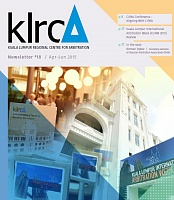 The Role of Arbitration Association in Developing Arbitration in Russia