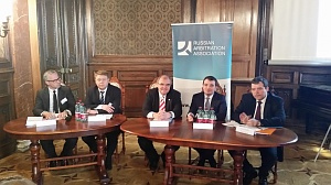 The Russian Arbitration Association Conference in Vienna