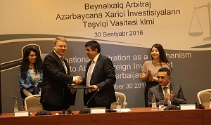RAA signs partnership agreement with the Azerbaijan International Arbitration Court