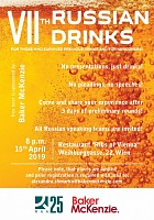 VII Russian Drinks in Vienna