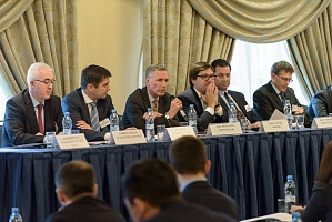 "9th Annual IBA ""Mergers and Acquisitions in Russia and CIS"" Conference"