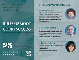 """Rules of Moscow Success"" Seminar"